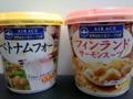 [食]世界をめぐるスープの旅「AIR ACE」