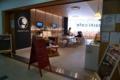 [食]有楽町のだしを味わうカフェ dashi cafe (味の素)