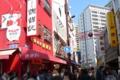 [散歩]横浜中華街