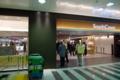 [菓子]JR東京駅サウスコート、ecute東京