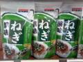 [食]東日本大震災後、始めて見た「おかめ」の文字