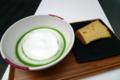 [茶][菓子]うおがし銘茶「茶・銀座」3階、濃茶ラテとotacoシフォンケーキ