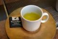 [茶][菓子]うおがし銘茶「茶・銀座」、1階、茶プレッソ