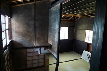 お茶の郷博物館〜友賢庵