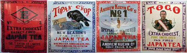 お茶の郷博物館〜輸出用日本茶パッケージ
