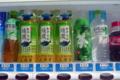 [旅][茶]静岡の自販機だけど宇治茶優勢