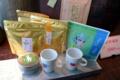[茶][菓子]うおがし銘茶「茶・銀座」、新茶福袋