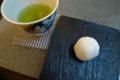[茶][菓子]うおがし銘茶「茶・銀座」2階、静岡龍月堂「生クリーム大福」