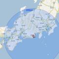 [非日常]浜岡原発から300km圏