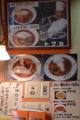 [食]神田須田町のカリー専門店トプカ