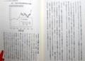 [本]小出裕章『放射能汚染の現実を越えて』