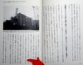 [本]小出裕章『原発のウソ』