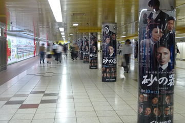tvasahi松本清張ドラマスペシャル「砂の器」