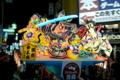 [散歩]第7回渋谷ねぶた祭