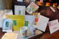 [茶][菓子]うおがし銘茶「茶・銀座」、9周年記念祭の福袋