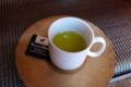 [茶][菓子]うおがし銘茶「茶・銀座」1階、茶プレッソa