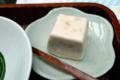 [茶][菓子]茶・銀座9周年記念感謝祭