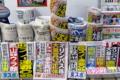 [非日常]駅売店の前垂れ、由紀さおり海外で大人気!