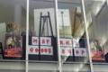 [演劇]ロッキー・ホラー・ショー@神奈川芸術劇場