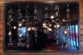 [食][茶][菓子]渋谷の定期券食堂、ウーダの谷のマメヒコ飯店
