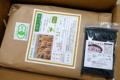[食]有機農園ファーミン、有機JAS天日乾燥米ササニシキ精米