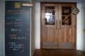 [茶][菓子][食]渋谷のカフェ、Cafe Mame-Hico渋谷(マメヒコ)