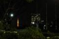 [散歩]神南のNHKから東京タワー