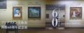 [文化]ブリジストン美術館開館60周年記念展