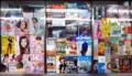[旅]雑誌がぎっしり飾られた駅売店