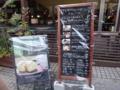 [茶][菓子][食事]烏丸御池の日本茶カフェ、伊右衛門サロン