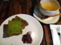 [食][茶]押上のカフェ、Staff Cafe in SPICE Cafe