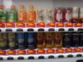 [日常]最近増えてる安い飲料自販機