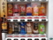 最近増えてる安い飲料自販機