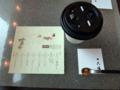 [茶][菓子]茶・銀座 2012 TEAマラソン、STARTは鹿児島 あっぱれ茶太郎