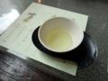 [茶][菓子]茶・銀座 2012 TEAマラソン、福岡は八女本玉露特級