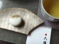 [茶][菓子]茶・銀座 2012 TEAマラソン、佐賀はいから&はいからマカロン