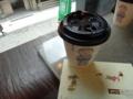 [茶][菓子]茶・銀座 2012 TEAマラソン、STARTは 鹿児島 あっぱれ茶太郎