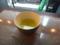 うおがし銘茶「茶・銀座」2階煎茶席、風まかせ