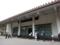 皇居東御苑、宮内庁三の丸尚蔵館