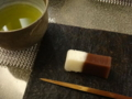 [茶][菓子]うおがし銘茶「茶・銀座」2階煎茶席、梅屋光孝「深山路」