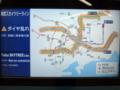 [散歩]東武スカイツリーラインがダイヤ乱れって?→東武伊勢崎線の愛称らし