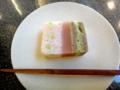 [茶][菓子]うおがし銘茶「茶・銀座」2階煎茶席、愛知松華堂「花かすみ」
