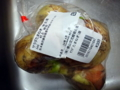 [食]銀座熊本館でサラダたまねぎ
