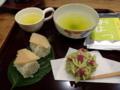 [茶][菓子]うおがし銘茶築地新店「茶の実倶楽部」、新茶ざんまい