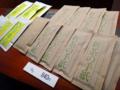 [茶][菓子]うおがし銘茶築地新店「茶の実倶楽部」、新茶の手紙と新茶一番
