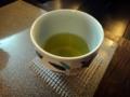 [茶][菓子]うおがし銘茶「茶・銀座」2階煎茶席、去年の天下一