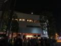 [音楽]山下達郎Performance2011-2012@大宮ソニックシティ