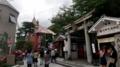 [旅][散歩]神戸北野、北野天満神社