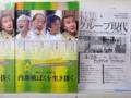 [映画]内部被ばくを生き抜く@渋谷UPLINK FACTORY