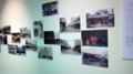 [旅][散歩]プラザハウス琉米文化写真展